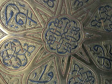 Plat Islamic tray silver inlay Ottoman Cairoware bordé de calligraphie arabe