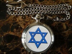 STAR OF DAVID CHROME POCKET WATCH WITH CHAIN (NEW)