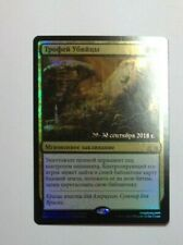 Russian Foil Assassin's Trophy Promo Guilds of Ravnica Magic The Gathering