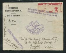1935 Sikkim INDIA rocket mail R.89 signed Stephen H. Smith - EZ 16C1
