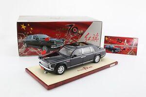 1:24 HongQi CA7600J Inspection Limousine 70th Anni. Century Dragon Leatheredwood