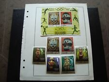 RAS AL KHAIMA - 6 timbres 1 bloc obliteres  stamp (A)