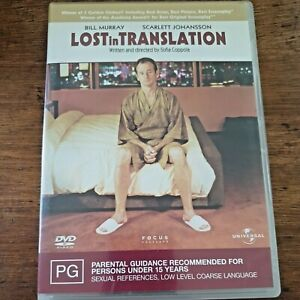 Lost in Translation DVD R4 Like New! – FREE POST