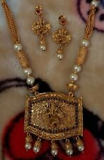 South Indian Matte Gold Plated Ethnic Bridal Pearl Temple Necklace Jewelry Set