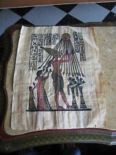 Vintage Egyptian Papyrus Painting on Paper Unsigned