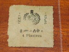 ANCIEN timbre tampon STAMP syria syrie ? 4 PIASTRES symbole LION briefmarken
