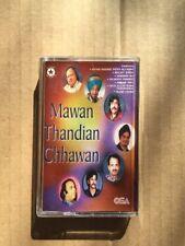 Maqam Thandian Chhawan - Nusrat Fateh Malloy Singh Panjabi Punjabi 1st Edition