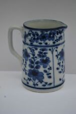Vintage Flow Blue and White Small Jug    #3002