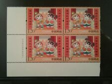 China Stamp 2015-2 Greeting Chinese New Year Block of 4 Complete Set