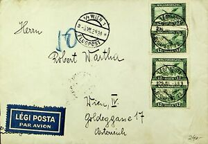 HUNGARY 1929 12f 4v ON A/M COVER FROM BUDAPEST TO AUSTRIA W/WIEN TELEGRAPH CACHT