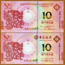 Macao / Macau, SET 10 and 10 Patacas, 2012, BOC and BNU, P-New, UNC > Dragon Set