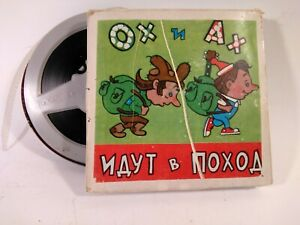 """Rare 8MM USSR cartoon film """"Oh and Ah go camping"""""""