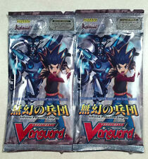 2x Cardfight Vanguard Infinite Phantom Legion Booster Pack 5-card ENGLISH EB04