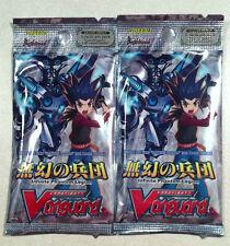 2x Cardfight Vanguard Infinite Phantom Legion Booster Pack 5-card ENGLISH EB04