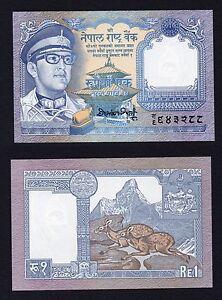 Nepal 1 rupee 1974 FDS/UNC  A-10