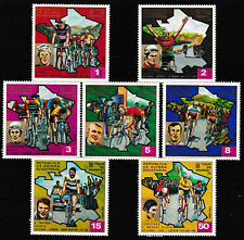 Tour de France '72 mnh set of 7 stamps 1972 Equatorial Guinea