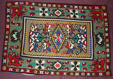 #315  Beautiful Vintage Tapestry  34''/23''(87cm/58cm)