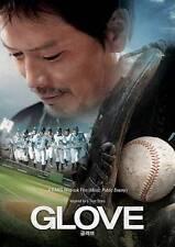 DVD: Glove Two-Disc Special Edition, Kang Woo-suk. Good Cond.: Lee Hyun-woo, Yoo