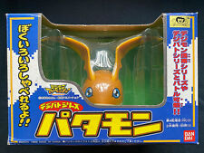 Bandai 1999 Digimon Adventure Digi-Battle Series Electronic Patamon Figure Japan
