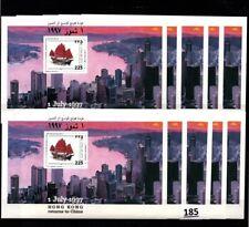 # 10X PALESTINE 1997 - MNH - SHIPS - CHINA - HONG KONG