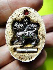 6905-THAI GAMBLE AMULET ER-GER-FONG QILIN KYLIN DRAGON CASINO WIN LUCKY LP KEY