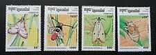 Cambodia Insects 1993 Bug Beetles (stamp) MNH