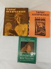 3 UKRAINIAN BOOKS TARAS SHEVCHENKO POETRY YAPAC WEBYEHKO TARRAS