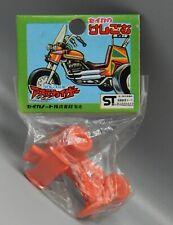 1970's vintage AZTECASER motorcycle rubber keshi toy mip SEALED Tsuburaya Japan