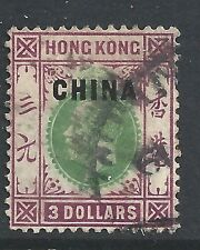 HONG KONG Br. P.O. in China: 1917-21 $3 - 99763