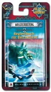 Eye of Judgment - Biolith Rebellion 2 - Wassereroberung - DEUTSCH - PS3