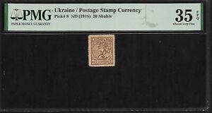 Ukraine 20 Shahiv  1918 PMG 35 EPQ  P# 8  PMG Population 1/2