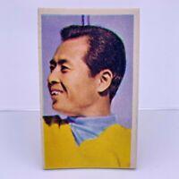 Japanese Baseball Vintage Rare Menko Card  ' Sadaharu Oh '  Giants