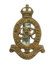 George VI Royal Horse Artillery Brass Cap Badge #8