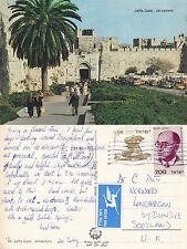 1980's THE JAFFA GATE JERUSALEM ISRAEL COLOUR POSTCARD