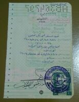 1994 SAUDI ARABIA 50  RIYALS REVENUE STAMP USED ON PAGES