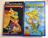 Magic School Bus- Gets Eaten & Lost In Space Lot 2 (VHS, Clam Shell) Free Ship!