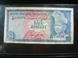 MALAYSIA 1 RINGGIT 1967- 1972 P1 6572# World Currency Bank Money Banknote