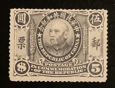 TangStamps: China #201 Yuan Shih Kai, Unused No Gum, Light Crease