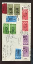 GERMANY 1968 EXPRESS DELIVERY OLYMPIC 10 stamp FRANKING