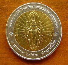 10 Thai Baht Bimetall 100 Jahre Senatigan Schule Thailand Nr. 59