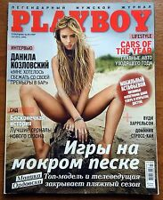 Ukraine Magazine October 2012 PLAYBOY Monika Ordowska Anna Strukova