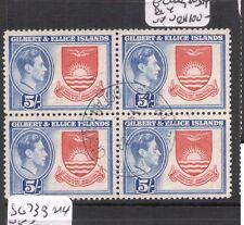 Gilbert & Ellice SG 54 Block of Four VFU (3dea)