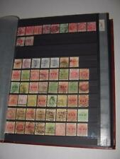 SOUTH AFRICA Stamp Book Binder Collection 32 pgs 2200+ stamps LV06618
