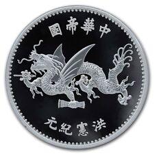 CHINE Réédition Argent 1 Once Shih Kai Dragon Volant 2020