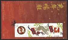 Canada    # 2417 SS    YEAR OF THE RABBIT         New  2011 Unaddressed