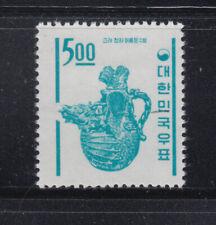 Korea 1962 5w dragon water pot  Sc 367   Mint lightly hinged