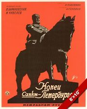 THE END ST PETERSBURG RUSSIA PROPAGANDA FILM MOVIE POSTER REAL CANVASART PRINT