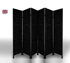 ROOM DIVIDER WOOD FRAME WICKER PRIVACY SCREEN/SEPARATOR/PARTITION Black 6Panel