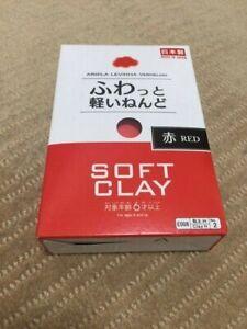 Daiso Soft Lightweight Clay Red