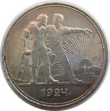 Russland Sowjetunion 1 Rubel 1924, Silber